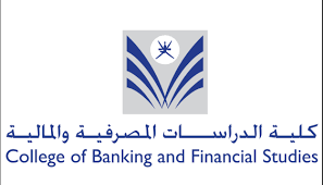 College of Banking and Finance