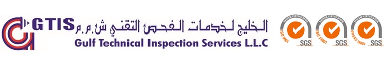 Gulf Technical Inspection Service