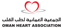 Oman Heart Association