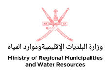 Ministry of Regional Municipality & Water Resource