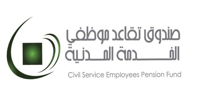 Oman Pension Fund