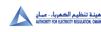 Authority for Electricity Regulation Oman