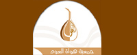 OUD ASSOCIATION OMAN