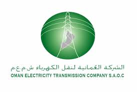 Oman National Electricity Company
