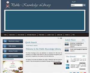 Public Knowledge Library